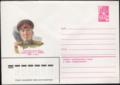 The Soviet Union 1979 Illustrated stamped envelope Lapkin 79-275(13525)face(Hmayak Babayan).png
