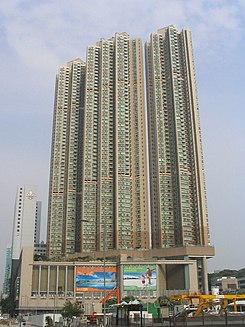 Victoria Towers