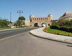 The gate to Muscat (8727196402).jpg