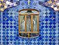 The interior of Casa Batllò - patterns designed by the great artist Gaudi - panoramio.jpg