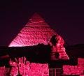 The pyramid (8082313887).jpg