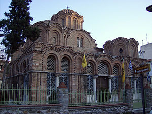 Church of Saint Catherine, Thessaloniki - Image: Thessaloniki St Catherine church