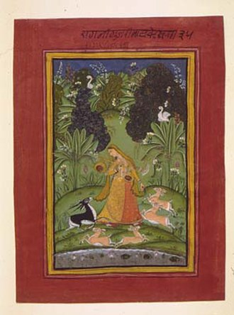 Virginia Museum of Fine Arts - Miniature watercolor painting from Rajasthan, in the South Asian collection