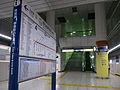 Tokyo-Metro-Meiji-jingumae-Station-03.jpg