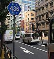 Tokyo Route 436 -01.jpg