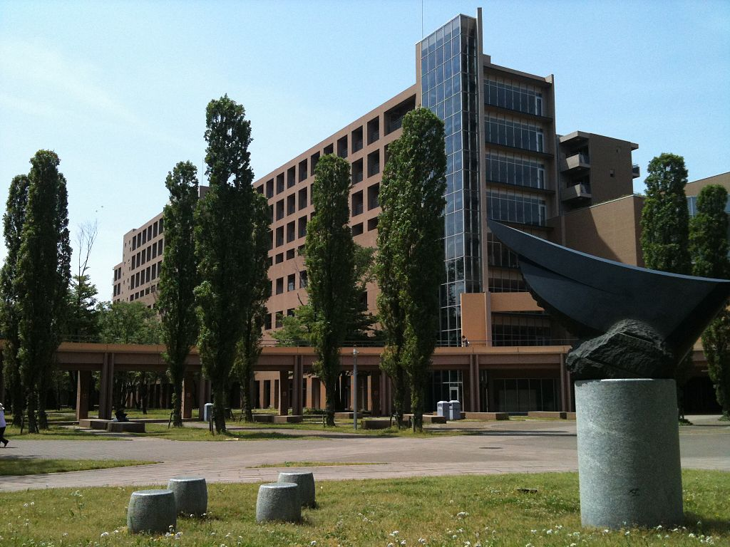 Tokyo University of Foreign Studies Building for lectures and studies