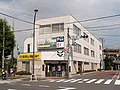 Tokyubus awashima-dept office.jpg