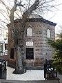 Tomb of Karyağdı Hatun.jpg