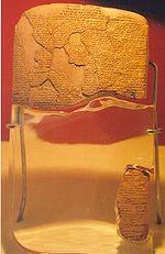 Tablette du traité égypto-hittite conservée au musée archéologique d Istanboul