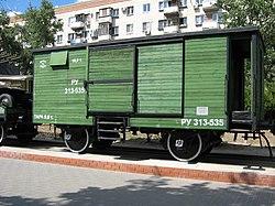 Troop train in Volgograd 002.JPG
