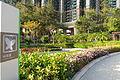 Tung Chung North Park, Butterfly Garden (Hong Kong).jpg