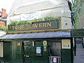 Turf Tavern Entrance in Oxford, England.jpg