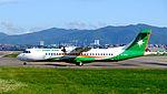 UNI Air ATR 72-600 B-17011 Departing from Taipei Songshan Airport 20151222c.jpg