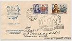 USSR 1960-01-29 cover.jpg
