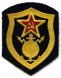 USSR Military construction troops emblem.png