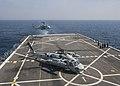 USS Green Bay operations 150327-N-KE519-006.jpg