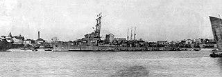 USS <i>Keith</i> (DE-241)
