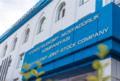 UZTELECOM - Офис исполнительного аппарата.png