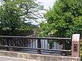 Uchikawa(Oseki)1.jpg