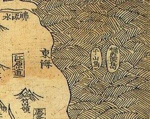 Usan - Image: Ulleungdo and Usando
