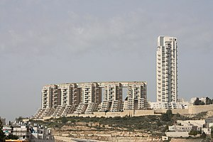 Holyland Case - Holyland apartment complex, Jerusalem