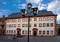 Universitäts Museum Heidelberg - panoramio.jpg