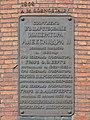 Uspenski Cathedral plaque.jpg