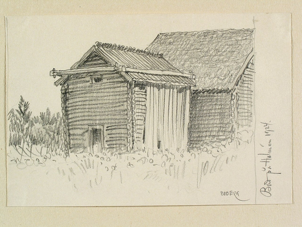File:Vsterbotten, Svars sn., Holmns kapellfrsamling. Bod