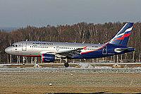 VP-BDM - A319 - Aurora