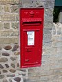 VR post box in High Street, Little Eversden - geograph.org.uk - 896413.jpg