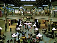 Valley View Mall Roanoke Virginia