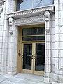 Van Antwerp Building 02.JPG
