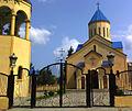 Vani Cathedral.jpg