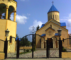 Vani Cathedral.jpg