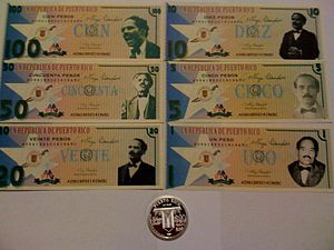 Currencies of Puerto Rico - A variety of contemporary issues. Ranging from 2005 to 2007.