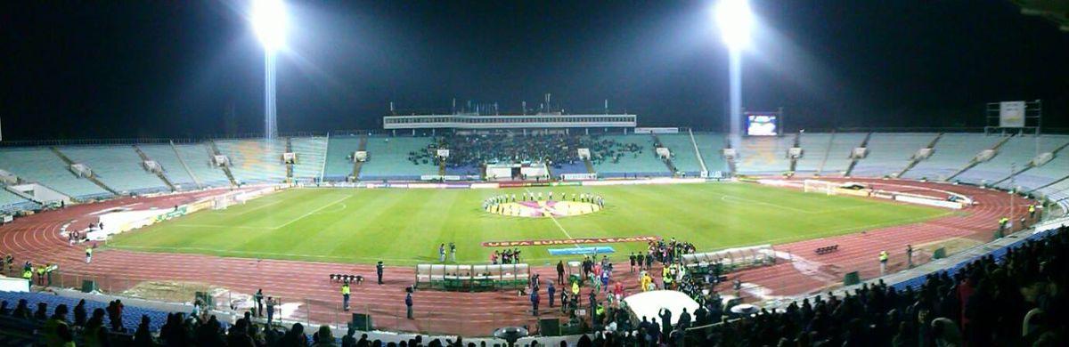 2018 Bulgarian Cup Final Wikipedia