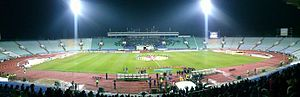 2017 Bulgarian Cup Final - Image: Vassil levski national stadium