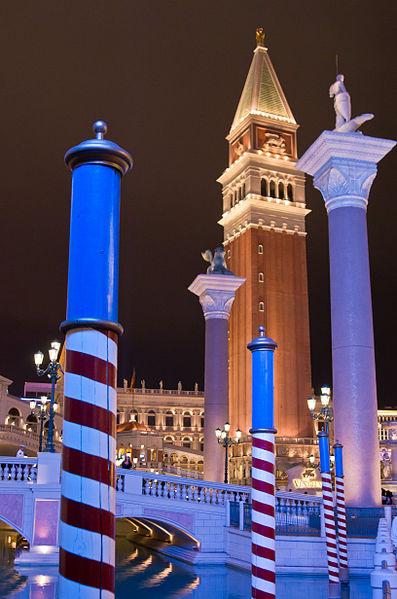 File:Venetian hotel 1.jpg