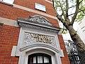 Vestry House, Laurence Pountney St, London 02.jpg