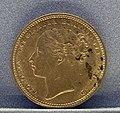 Victoria 1837-1901 coin pic5.JPG