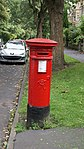 Victoria Regina post box, Valley Drive, Harrogate (7th September 2017).jpg