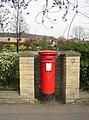 Victorian postbox, Westgate, Heckmondwike - geograph.org.uk - 398808.jpg