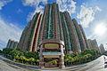 Villa Esplanada (Hong Kong).jpg