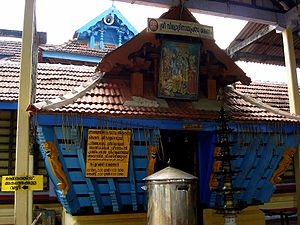 Thiruvilwamala - Vilvadhrinath Temple