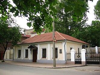 Luhansk Oblast - Dal's house in Luhansk