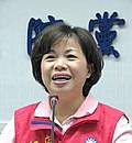 Voa chinese Yang-Chiung-Ying 26may09.jpg