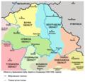 Vojvodina 1922 1929-sr.png