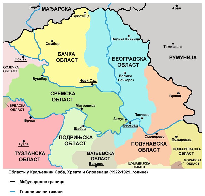 Vojvodina 1922 1929-sr
