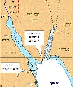 אזור התרחשות מבצעי מגבית בצפון ים סוף