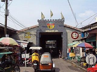 Manila City Jail Jail in Manila